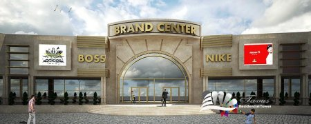 Introduction of Brand Center Commercial Complex Project